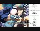 【歌詞付き】snow flake*-Breaker ver-/DAISUKE【FULL】
