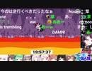 【Among us】椎名唯華は大事な二択を誤らないよ!【人狼視点】