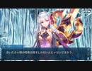 【実況】今更ながらFate/Grand Orderを初プレイする! クリスマス2020 4