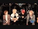 ギルド【V援隊】第76回収録後ゲストコメント