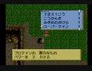 もんすたあレース_part019【実況】