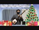「ジングルベル」を三味線ソロアレンジで弾いてみた(譜面付き)