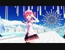 【MMD杯ZERO3参加動画】世界の真ん中を歩く【お宮式改変とりぷるばか】