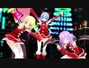 【東方MMD】レミリア×フランドール×チルノ「スノートリック」(サンタ服Ver)