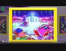 ☆【実況】カービィの大ファンが星のカービィ スターアライズを初見プレイ☆ Part41