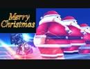 バーニィのクリスマス作戦『マキオン』