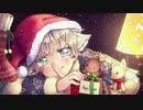 【狐嗄】メリークリスマス、マイヒーロー。【UTAUカバー】