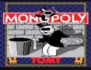 久々にモノポリーをやってCPU全員破産させた【プレイ動画】