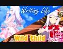【イヴ・サンタクロース誕生日2020】Writing Life / Wild Child【イヴPアドベントカレンダー企画】