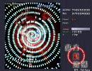 東方紅魔郷Ex 表2周目突入 後半 thumbnail