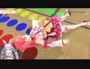 さくらみこ新3Dお披露目パンツ見えシーン重点【兎田ぺこら】