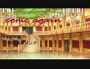 【カバー曲】come again ~カムアゲイン~ LUKA & Link ver.
