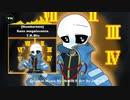 UNDERTALE AU Remix 14曲