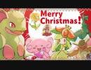 【クリスマラス特別企画☆2020年ねねしの替え歌ランキングベスト15】