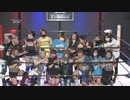 P'sParty 第62戦