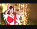 【莉依紗】好き!雪!本気マジック(アレンジver) 踊ってみた【クリスマス!】