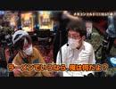 ツギハギファミリア 第77話(2/4)