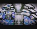 【DECO*27】 乙女解剖 -Yatui (Saabihk) Remix-