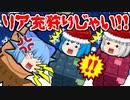 【ゆっくり茶番】サンタが街にやってこない【クリスマス】