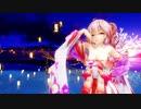 MMD【ダメよ♡】Tda式 重音テト kimono style