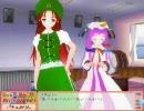 【3D東方】パチュみりんをらぶデス2で再現してみた【らぶデス2改造】 thumbnail