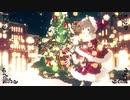 クリぼっちが『ベリーメリークリスマス』を歌ってみた By蒼兎