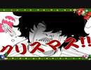クリスマス?なにそれ?美味しいの? 歌ってみた by Kanon 【Cover】