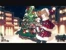 〖歌ってみた〗ベリーメリークリスマス by s'mo襾