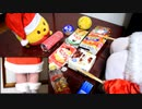 「クリスマスソング」を家にあったゴミで叩いてみた【back number】