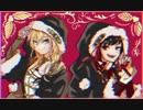 ブラッククリスマス 歌ってみた【りっぷるん。 × みるくてぃ】