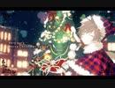 【ベリーメリークリスマス】 歌ってみた 【Tea】