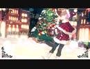 (歌ってみた)ベリーメリークリスマス【瀬名】