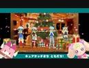 【MMDけもフレ】エビバディ☆ヒーリングッデイ!