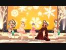 【デレステMV】Snow*Love【舞 そら 亜里沙 礼子 礼】