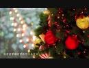 【BL】生かさず殺さずのクリスマス part1