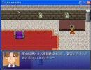 涼宮ハルヒのRPG Part5  ~涼宮ハルヒの英断~ thumbnail