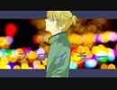 【鏡音レン】ブロイラー【あすたりすくオリジナル曲】