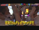 BORDERLINE2 第18話 (2/2)