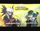 ヒロアカ ジャンプフェスタ2021特番「バクゴーTV Vol 2」出演-岡本信彦、山下大輝2020年12月19日