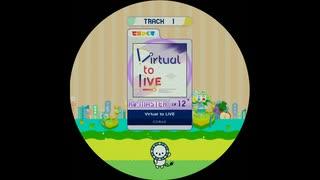 【譜面確認用】 Virtual to LIVE Re:MASTER 【maimaiでらっくす外部出力】