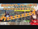 【マリオカート8DX】彼女持ちのプレイヤーに勝ってウェイウェイするフミさん【フミ/にじさんじ切り抜き】