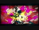 ジャックポットサッドガール/syudou(cover)Bolanteen 【ぼらんてぃーん】