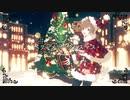 ショタボが【 メリーベリークリスマス / 天月 】歌ってみた ver. いお