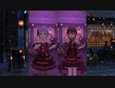 【ミリシタ】真壁瑞希・佐竹美奈子「Little Match Girl」【ソロMV(編集版)】