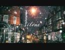 【クリスマス】silent / SEKAI NO OWARI 歌ってみた【瑛絵】