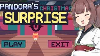 きりたんがサンタからヤバイ物を貰った話【Pandora's Christmas Surprise】