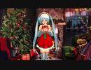 いつかのメリークリスマス Miku Performance