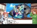 【MadGamesTycoon】虹色ゲームメーカーズ01