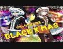 ブラッククリスマス コラボで歌ってみた Ver.dia&L/R