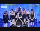 IZ*ONE - Beware + FIESTA (Japanese Ver.)